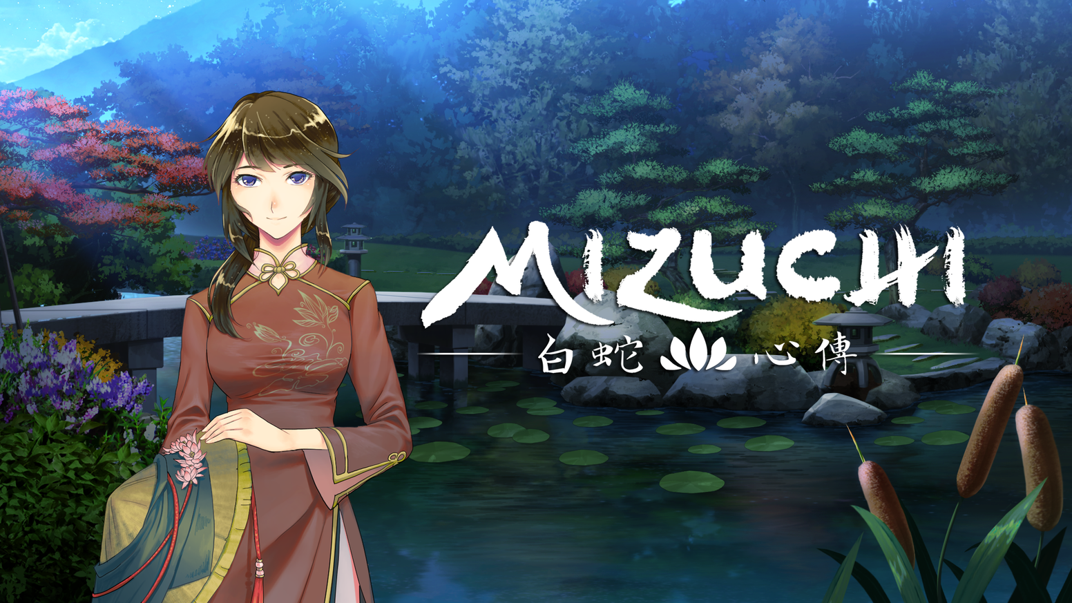 Mizuchi is a fantasy romance visual novel, inspired by the Legend of the White Serpent with a yuri twist and other folklores mixed in.