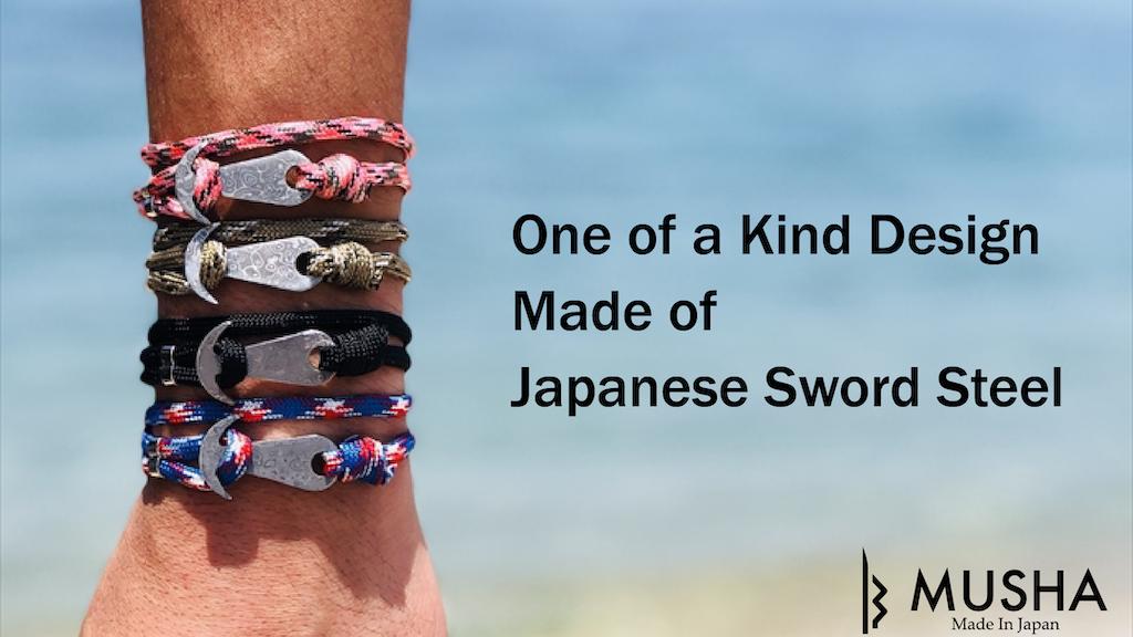 One of a Kind Design Bracelet Made of Japanese Sword Steel