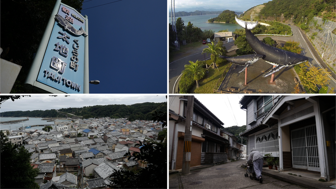 Taiji, Japan - a small fishing village with a population of 3,000, is proud of their 400-year history of whaling.