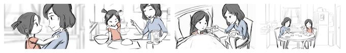Thumbnails by Dixon Wong