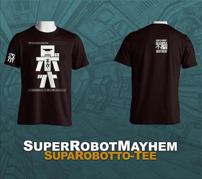 Gen-2 T-shirts
