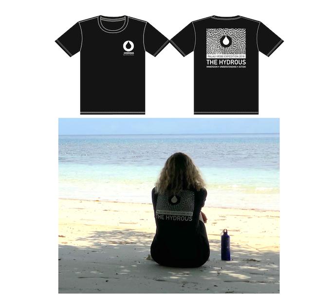 Hydrous VR T-shirt