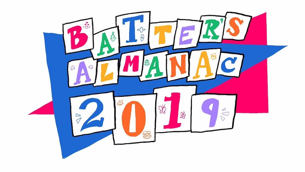 Batter's Almanac - An EarthBound-Inspired Calendar by