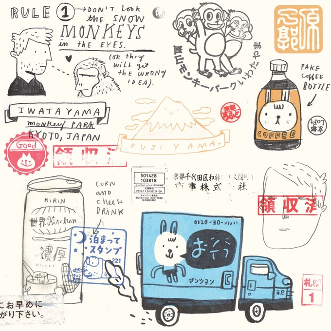 a few sketches in Japan