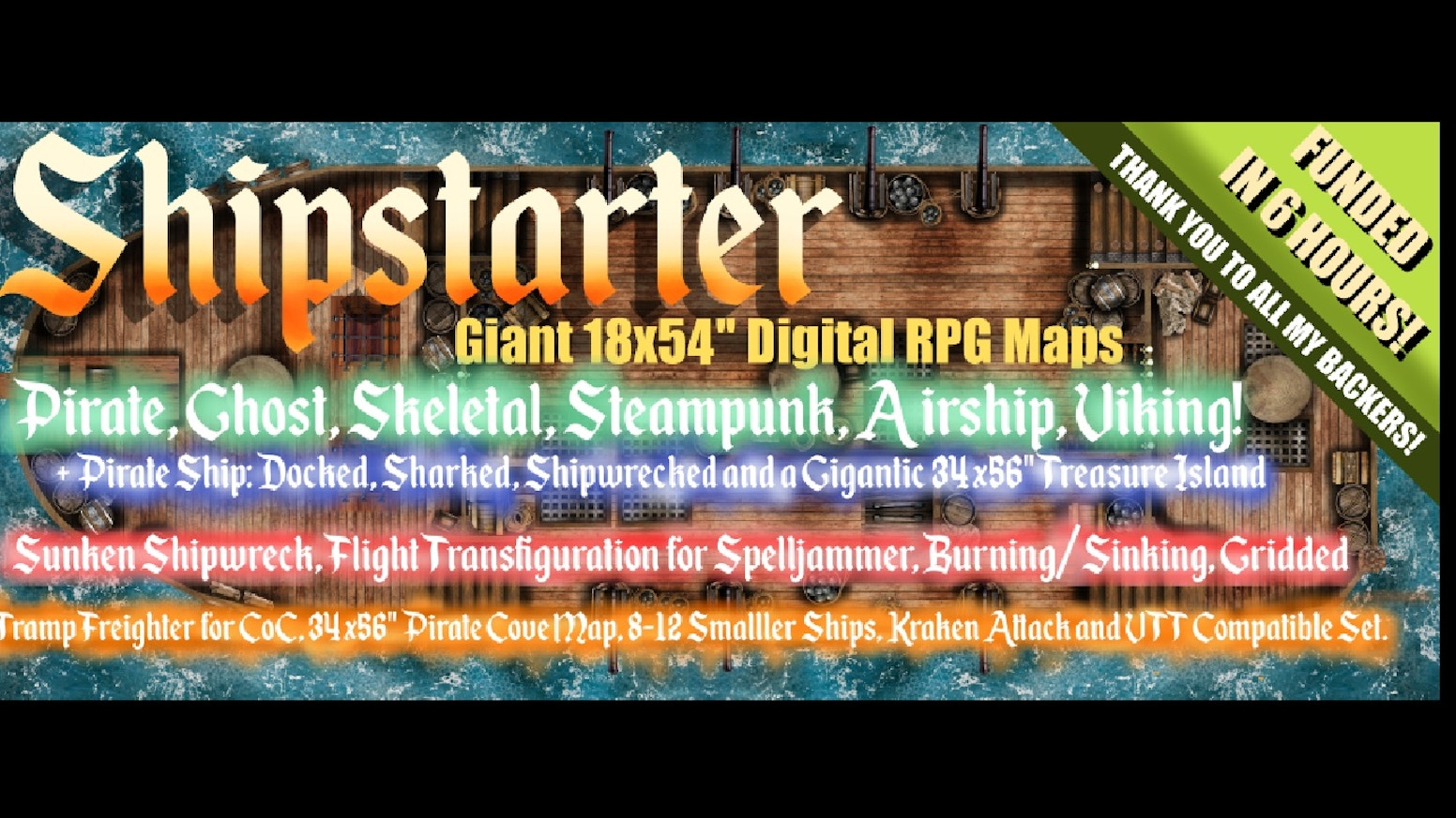 Shipstarter: Giant Fantasy Digital RPG Maps by Kris McDermott