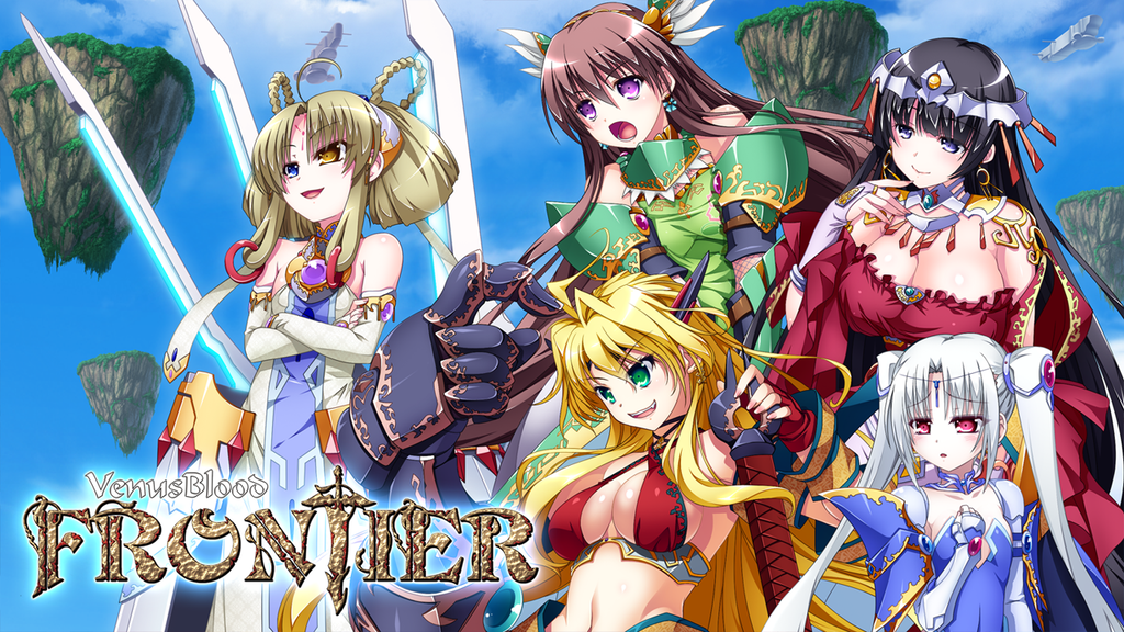 VenusBlood FRONTIER English Localization Project