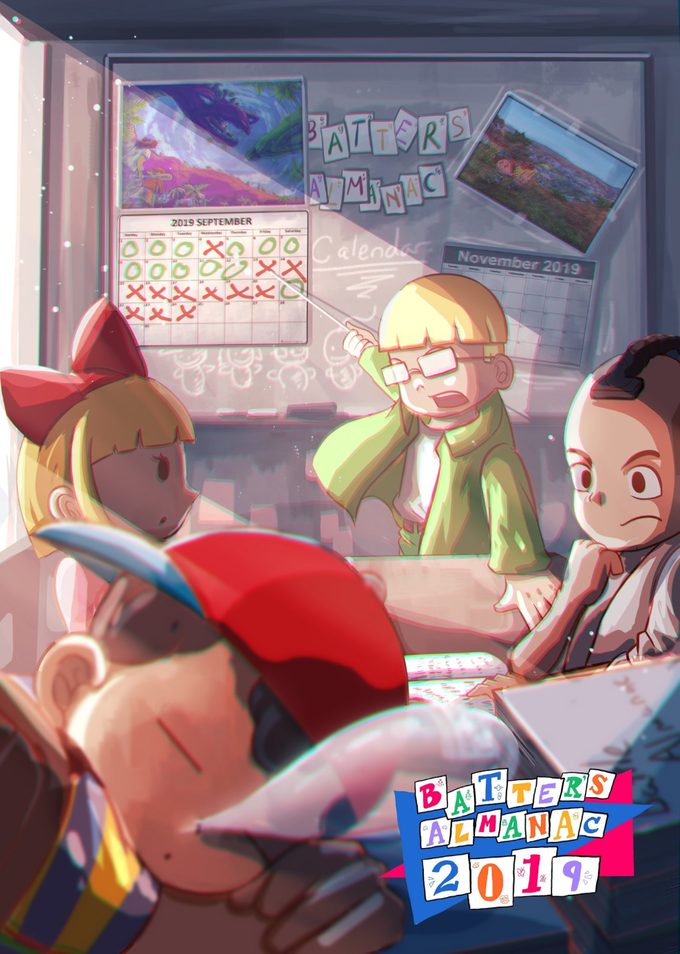 Were Working Hard On A Product That Both Fans Of EarthBound And Weird Calendars