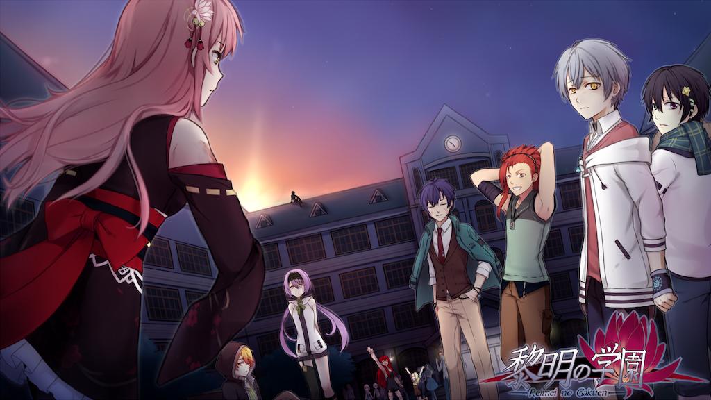 Reimei no gakuen - Modern Fantasy | Otome | Visual Novel