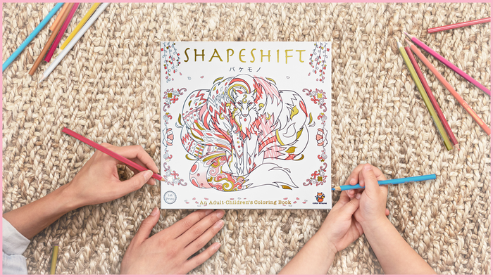 The Coloring Book Designed To Connect You And Your Kids Missed Kickstarter Don