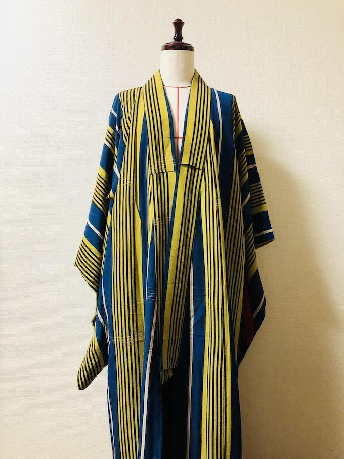 Hand Made Modern Kimono of Ryoko's personal item
