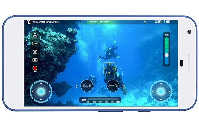 BW Space underwater drone goes autonomous to track divers.