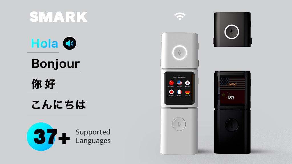 Smark Translator - Your Cross Border Sidekick project video thumbnail