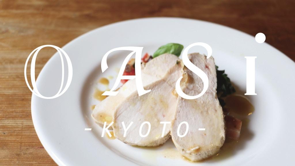 OASI KYOTO | Eat Local, Travel Global