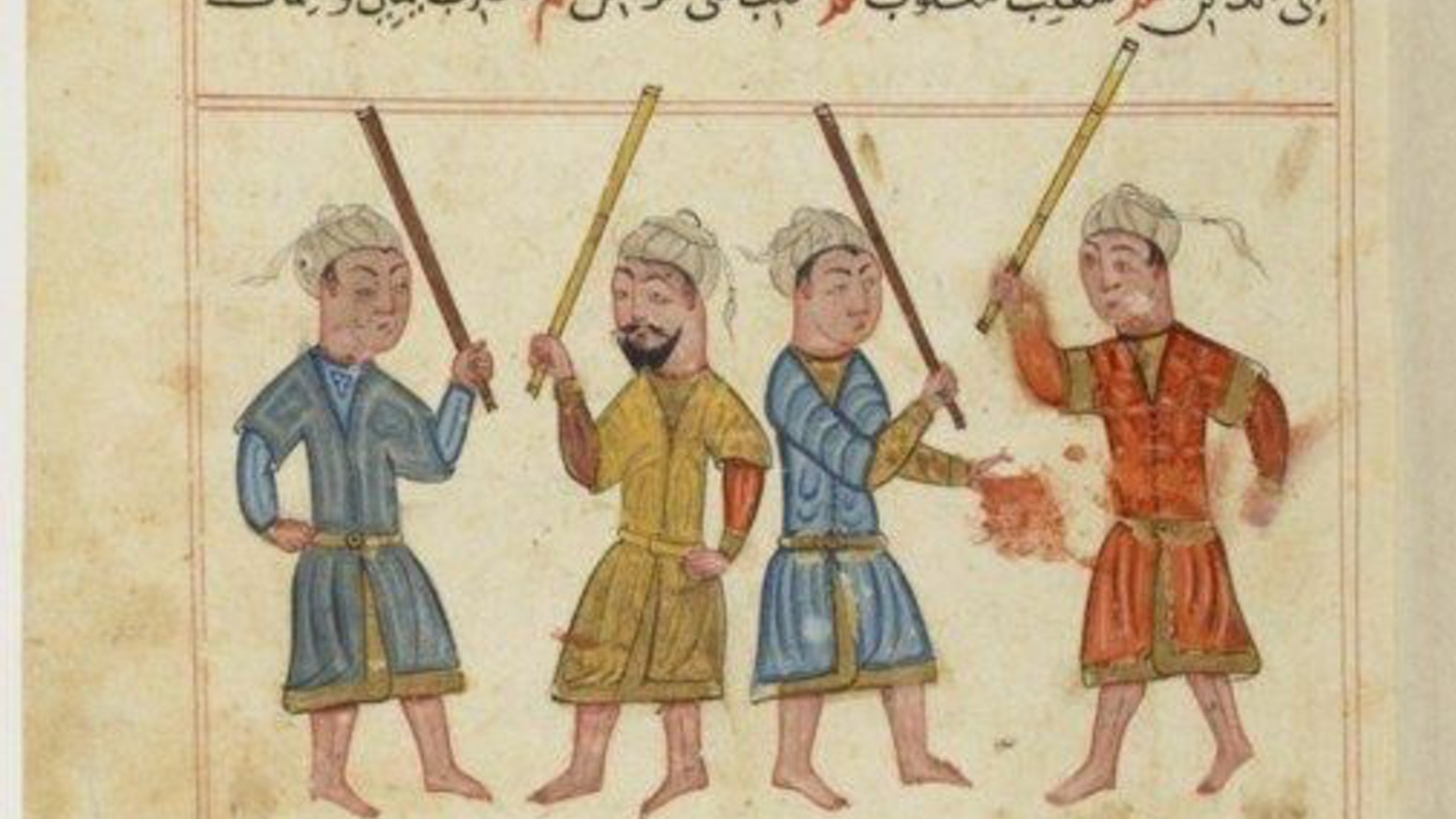 A translation of the of the 1470 Mamluk Treatise Kitāb al-makhzūn jāmiʻ al-funūn (The treasure that combines all arts).