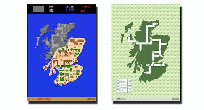 Retro Gaming Scotland Posters by R-CADE — Kickstarter