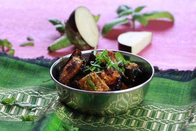 Bedergan - roasted aubergine