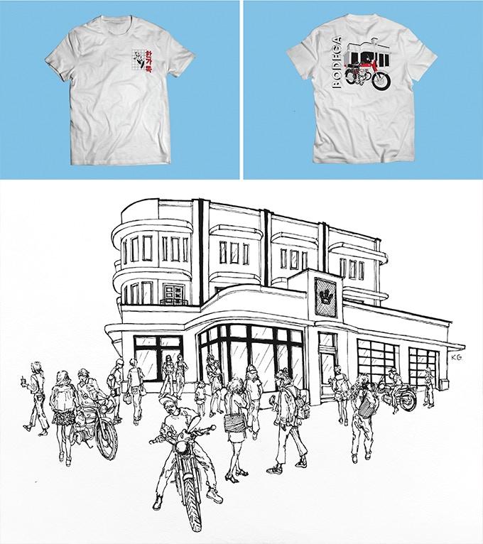 "Limited Edition ""Street Bodega"" T-shirt - NH DEPASS (pledge $30) *top image / Original Drawing - Katherine Gobel (pledge $100) *bottom image"
