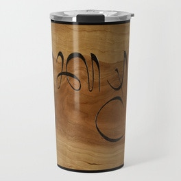 "The Endangered Alphabets Travel Mug, featuring the Balinese word ""Suksma,"" or ""Thank you."""