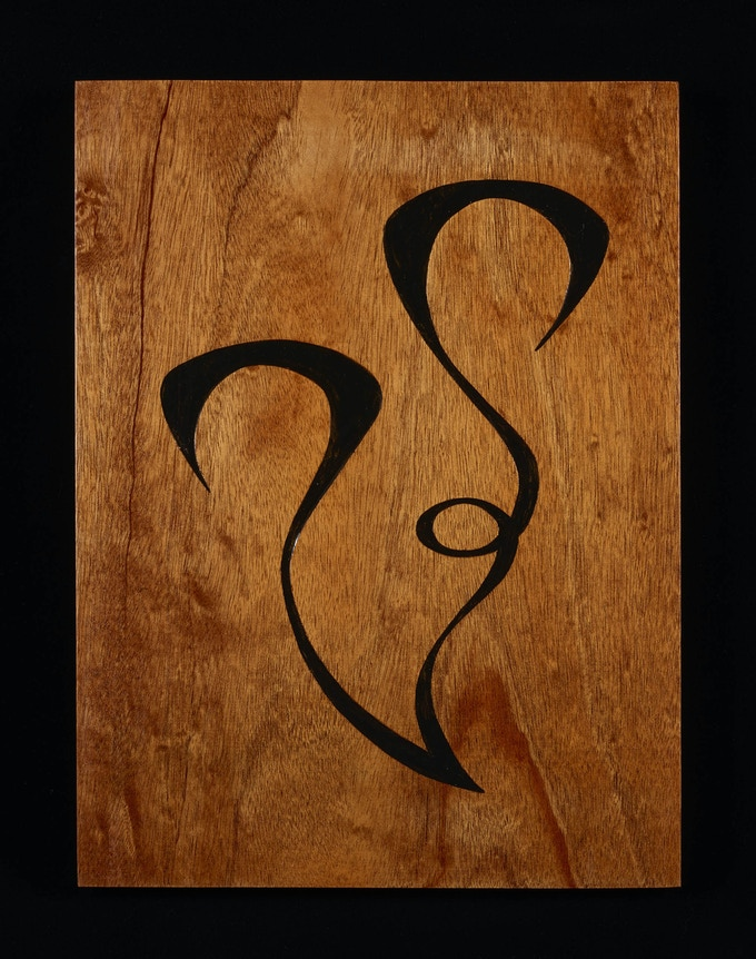 The beautiful, sinuous letter E of the minority Cham alphabet from Vietnam.
