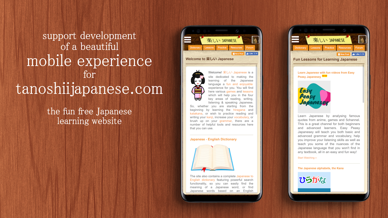 Mobile site for learning Japanese at tanoshiijapanese com by