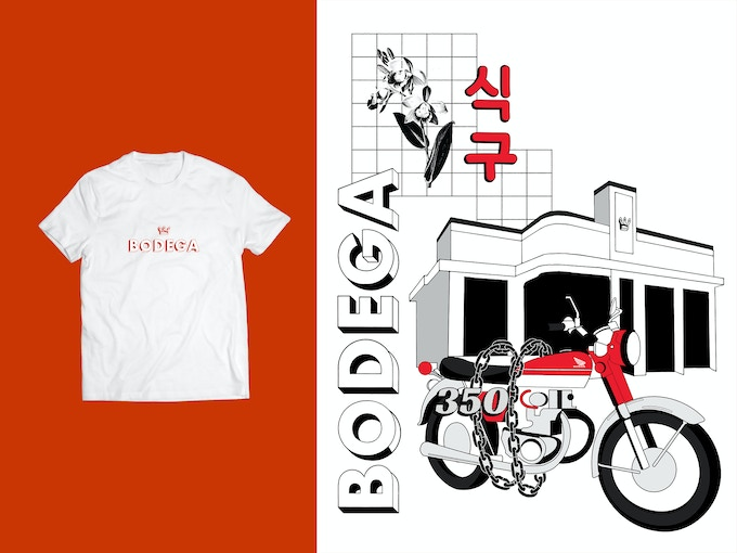 Classic Bodega T-Shirt // Limited Edition Print - NH DEPASS