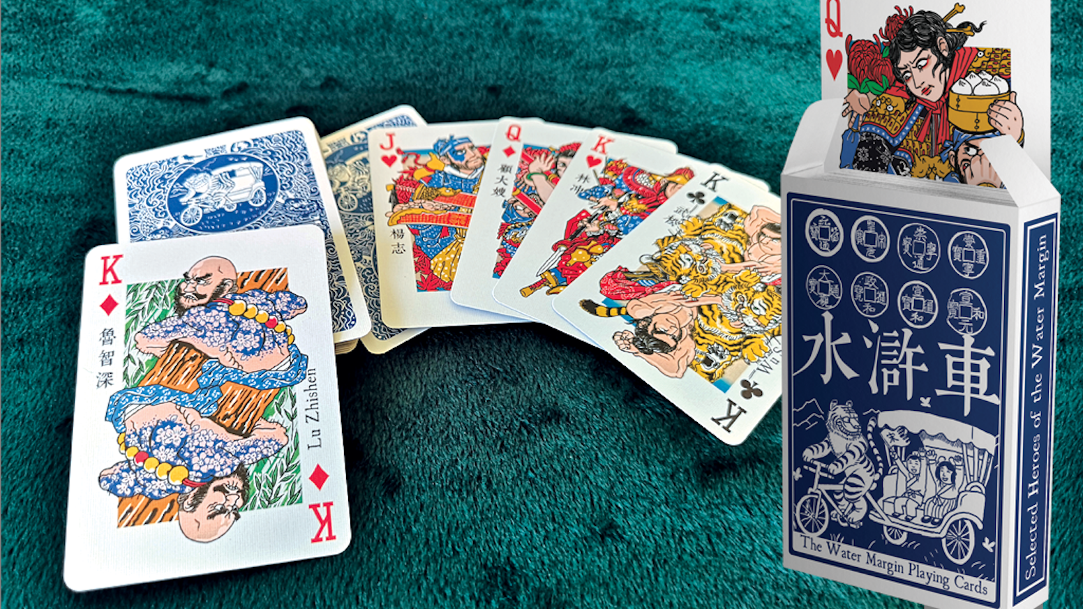 "A deck of playing cards with ""Water Margin"" theme, selected few out of 108 heroes of the Chinese novel. To be printed by USPCC."