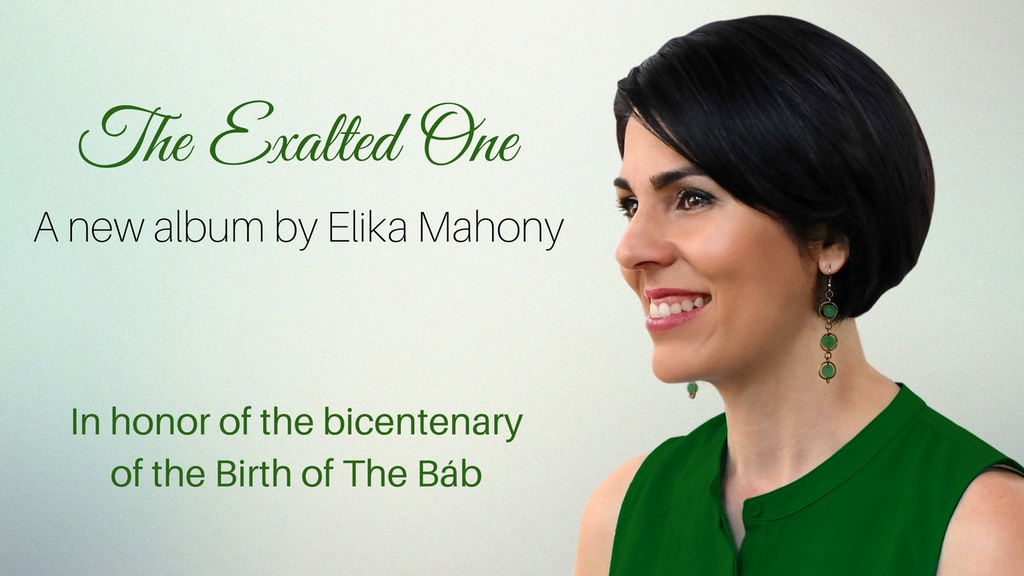 Elika Mahony's New Album project video thumbnail