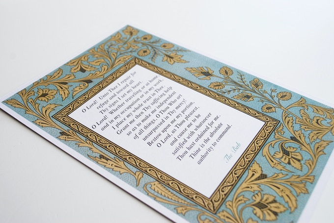Limited edition special lyric print of a prayer by The Báb