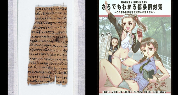 From our exhibit: Censorship from the beginning to the present. Left: our oldest recorded case of censorship, a papyrus leaf of Homer's Iliad, which Plato advocates censoring in the Republic because of its depictions of the gods. Right: one of the most recent chapters in censorship history, a comic book (manga) protesting new censorship regulations passed by the city of Tokyo in 2011.