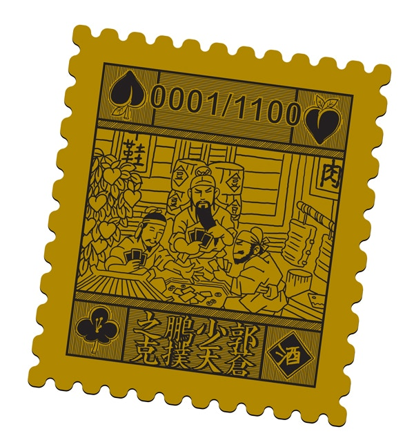 "Custom numbered stamp seal with three people playing playing cards. You may recongize them from the Romance of the Three Kingdoms, another Chinese novel. The Chinese writing says ""Paul Guo's Blue Heaven Poker""."