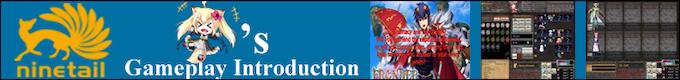 Gameplay Introduction by Fateburn (Ninetail English Staff)