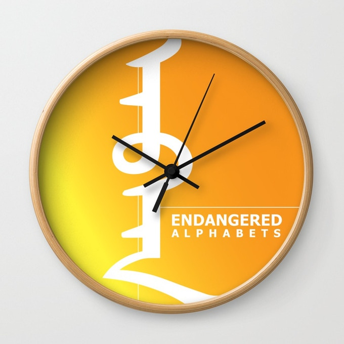 The Endangered Alphabets Wall Clock