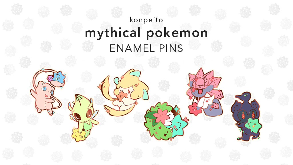 Konpeito Mythical Pokemon Hard Enamel Pins is the top crowdfunding project launched today. Konpeito Mythical Pokemon Hard Enamel Pins raised over $1947 from 0 backers. Other top projects include Monthly Monster - Guardian - 28mm Fantasy Roleplay Miniature, Bowsette Hard Enamel Pin - Glitter & Gold, ...