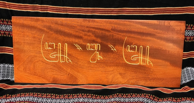 Purwapada--the Javanese glyph that indicates the beginning of a poem