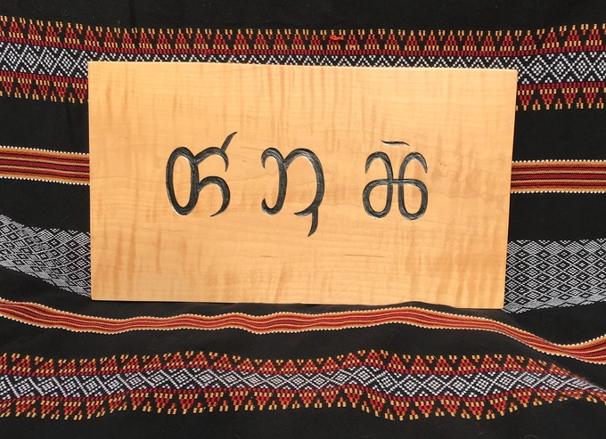 """Word"" in Chakma, one of the embattled languages of Bangladesh and northeastern India."