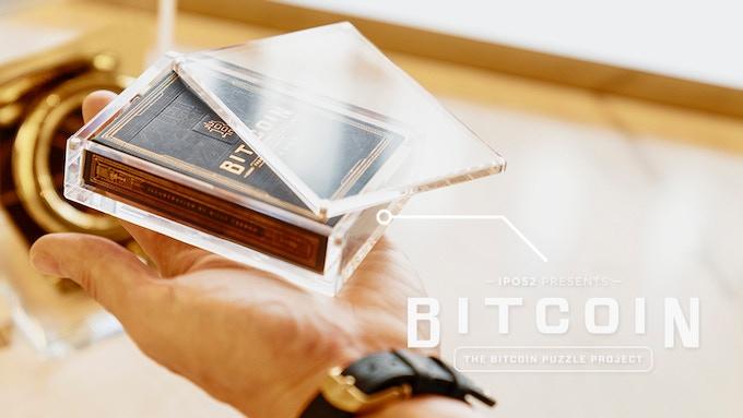 Custom engraved Bitcoin logo