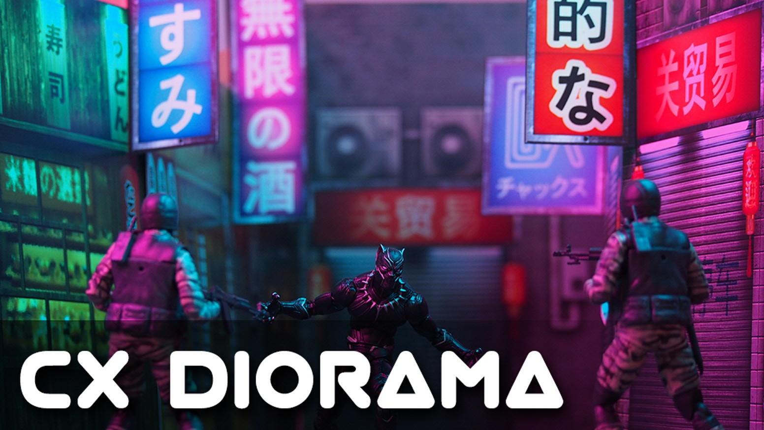 Printable D.I.Y. Dioramas for 1:12 and 1:18 scale for collectible action figures