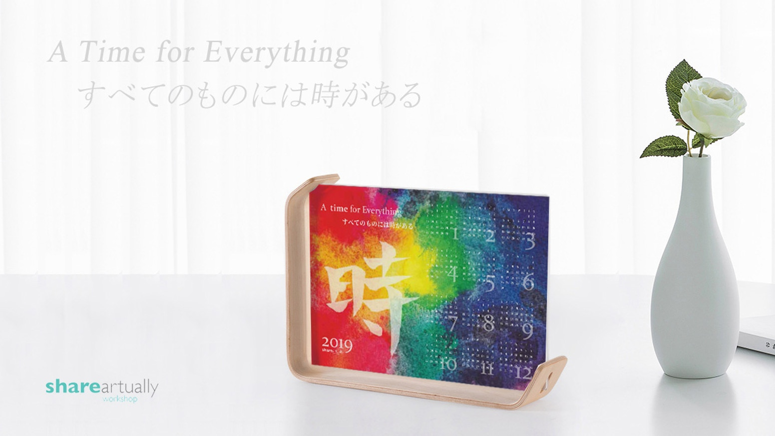 a time for everything 2019 calendar in japanese english