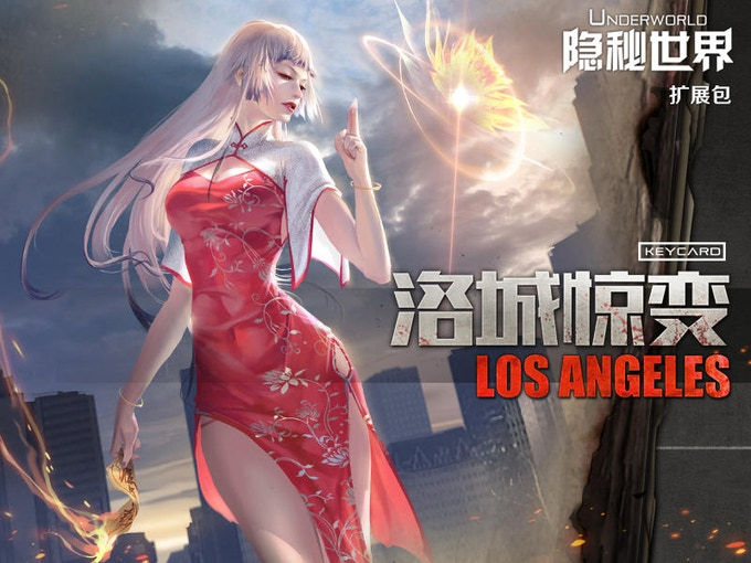 """Expansion 3 - Los Angeles, Chinese version now funding on a Chinese crowdfunding platform """"modian"""""""