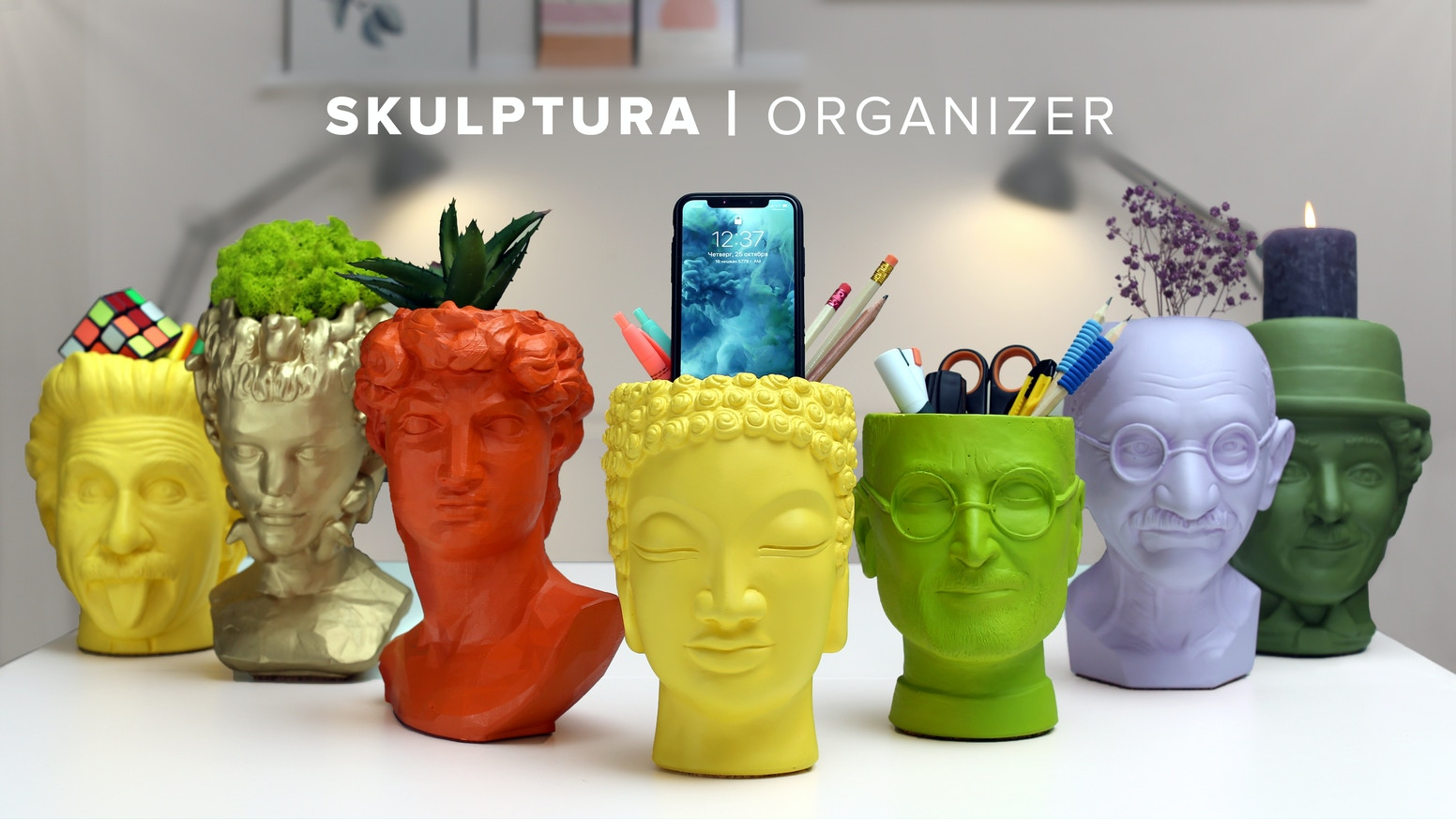 Colorful and stylish desk organizers in the shape of legendary persons. Made from gypsum, coated with non-toxic eco paint.
