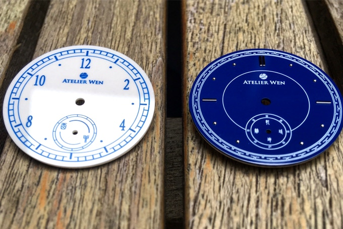 Our porcelain dials: Hao (皓) on the left, Ji (霁) on the right