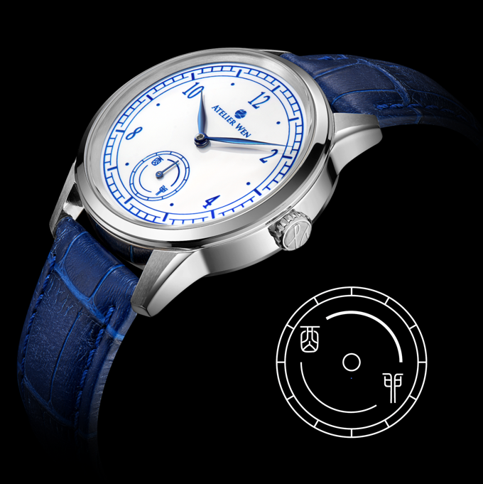"Hao's subdial features a stylised ""Dizhi"" (地支) cycle"