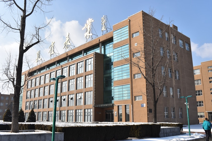 Liaoning Peacock Watch Company's offices in Dandong