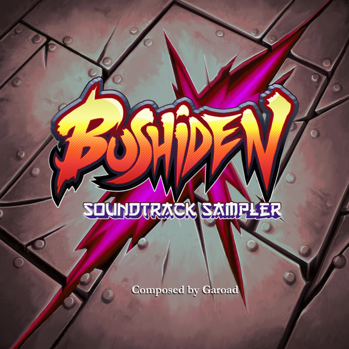 Click to download the free Soundtrack Sampler
