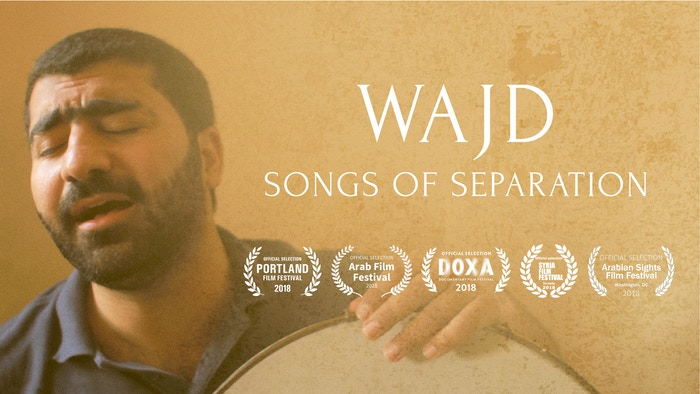 In the wake of unimaginable loss, three Syrian refugees turn to their love of music. (Please note that the film has significantly departed from its original premise during the campaign in 2012.)