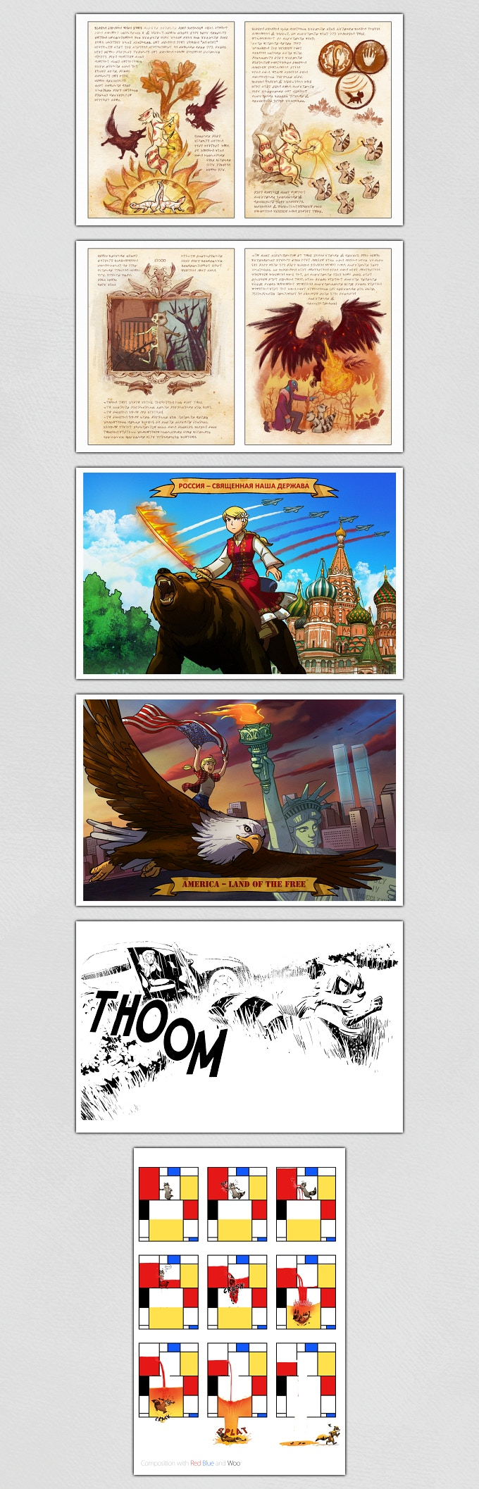 Gaia Webcomic sandra and woo: 10 years anthology + art bookoliver