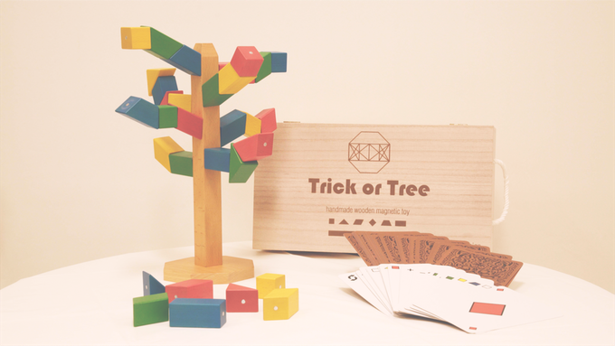 Trick or Tree ( Colorful Edition)