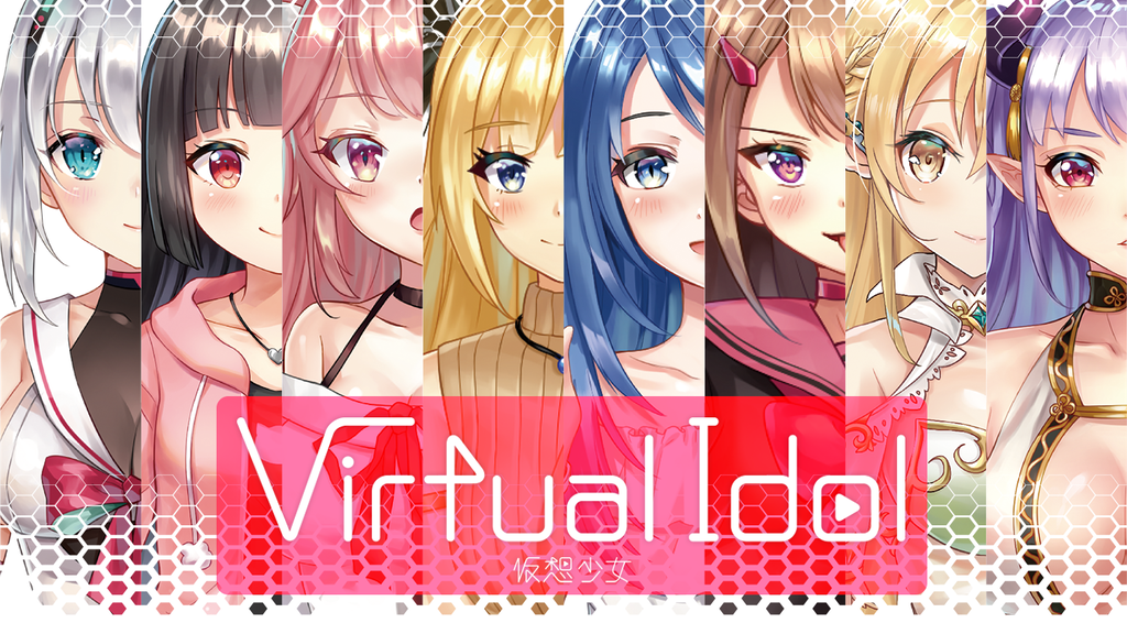 Cast your vote to create an original Virtual Idol (V-TUBER)