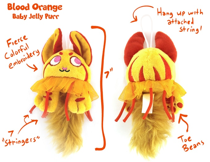 "7"" Blood Orange Baby Jelly Purr -- $15"