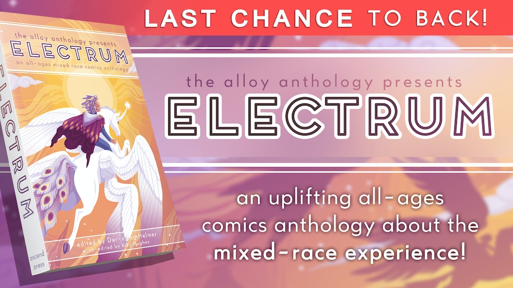 ELECTRUM: A mixed-race comics anthology project video thumbnail